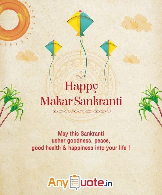 Wishing everyone a very Happy Makar Sankranti! #HappyPongal #HappyMakarSankranti #2021 #AnyQuote #yellowpages #PongalCelebration https://t.co/qlzLnJJksG
