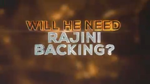 On Frankly Speaking with Navika Kumar, actor-turned-politician & Makkal Needhi Maiam (MNM) chief @ikamalhaasan speaks about whether he needs @Rajinikanth's backing in 2021 Tamil Nadu Assembly polls or not.   Watch #FranklySpeakingWithKamal at 8 PM