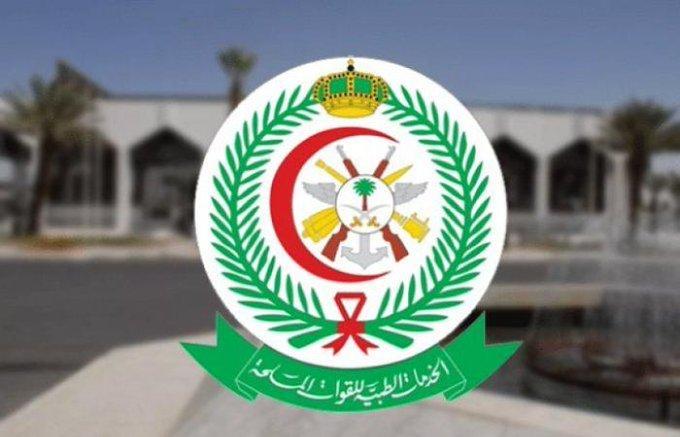 وظائف صحية شاغرة في عدد من التخصصات بمستشفيات القوات المسلحة  رابط التقديم هنا:    #فرص #وظائف #السعودية #المملكة