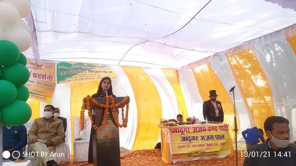 विकास खण्ड राही में आयोजित हुए किसान कल्याण मिशन कार्यक्रम के अंतर्गत किसान गोष्ठी, मेला एवं प्रदर्शनी कार्यक्रम में शामिल होकर किसान भाईयों को सरकार द्वारा चलायी जा रही योजनाओं का लाभ उठाने हेतु प्रोत्साहित किया व विभिन्न कृषि उपकरणों का वितरण किया।। #Raebareli