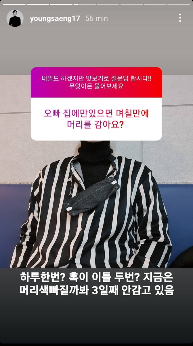 [Instagram historia 2021.01.15] youngsaeng17  #HeoYoungSaeng #허영생 #HYS  #더블에스501 #SS501  #SS301 #DoubleS301 #TripleS #YES