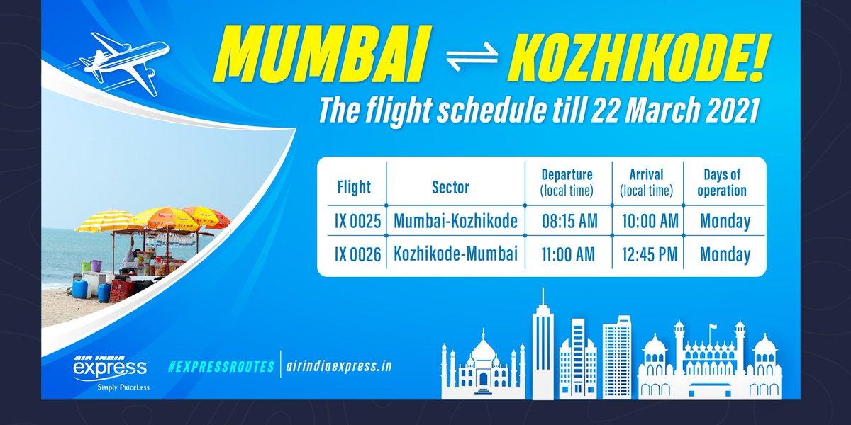 #FlyWithIX : Domestic flights!  Mumbai 🔄 Kozhikode  Fly between Mumbai and Kozhikode on all Mondays. Bookings are open for flights till March 2️⃣0️⃣2️⃣1️⃣.