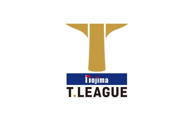 卓球のTリーグ 1月22日、23日、28日、29日 開催試合 試合開始時間変更のお知らせ