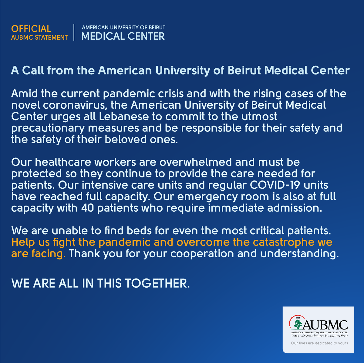 A Call from the American University of Beirut Medical Center #covid19 #staysafe #StayHomeStaySafe #stayhome