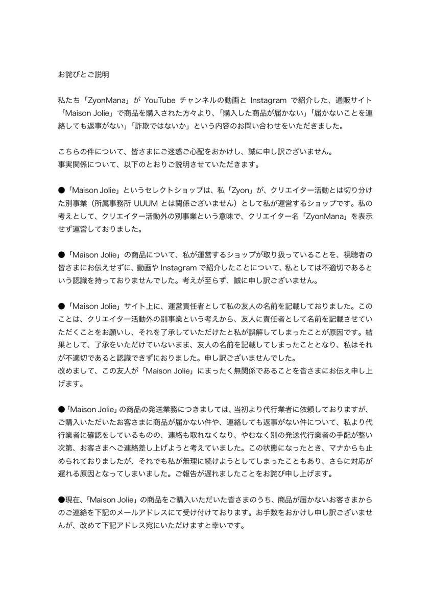 エア ジャパン トランス シノ