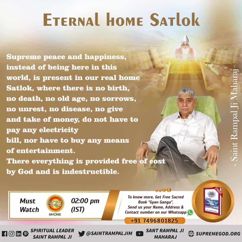 On the earth one suffers according to his deeds.There is no scarcity in Satlok, everyone gets from the quota of God and for that reason there is no attachment and malice. All live together in harmony and praise God. @SaintRampalJiM   #ThursdayMotivation #अमरलोक_VS_मृत्युलोक .