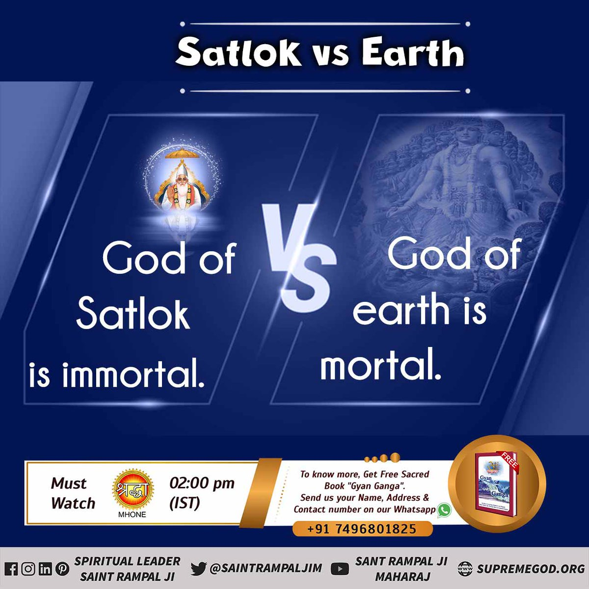 #अमरलोक_VS_मृत्युलोक Satlok is a silent world where there is no old age and disease. While there is no one left from both these situations in Prithvi Loka. All actions on the earth are bound by bondage. All work by forcing the organism with the effect of all three qualities