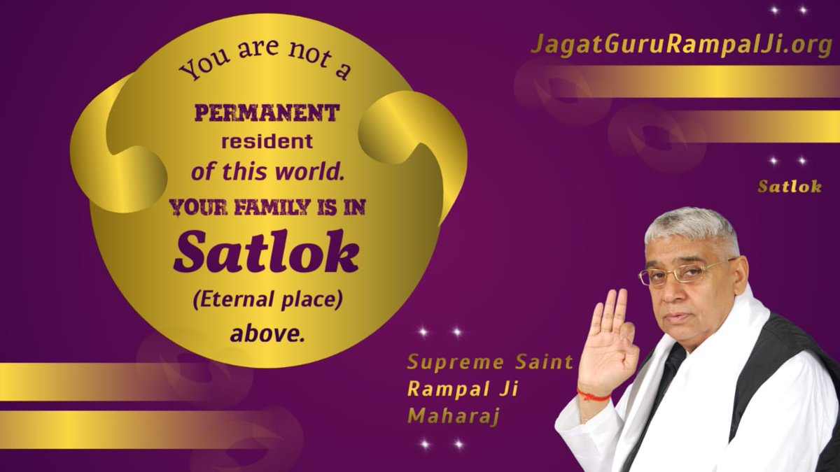 According to verse 16 of Gita Ji's chapter 8, all the worlds from Earth to Brahmlok are in repetition.  But Satlok is the immortal place, where the soul is free from birth and death cycle. #अमरलोक_VS_मृत्युलोक