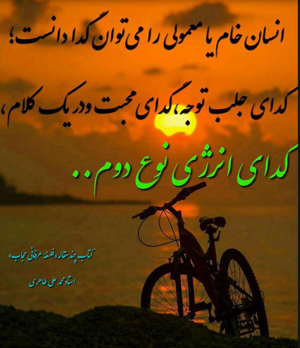 Replying to @BveVida: #Taheri_Movement