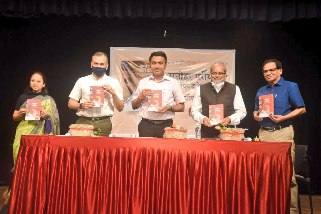 Released a book 'Manohar Parrikar: Off the record', today in Panaji. Looking forward to read the views of senior journalist Shri Waman Prabhu who has authored the book on Bhai.