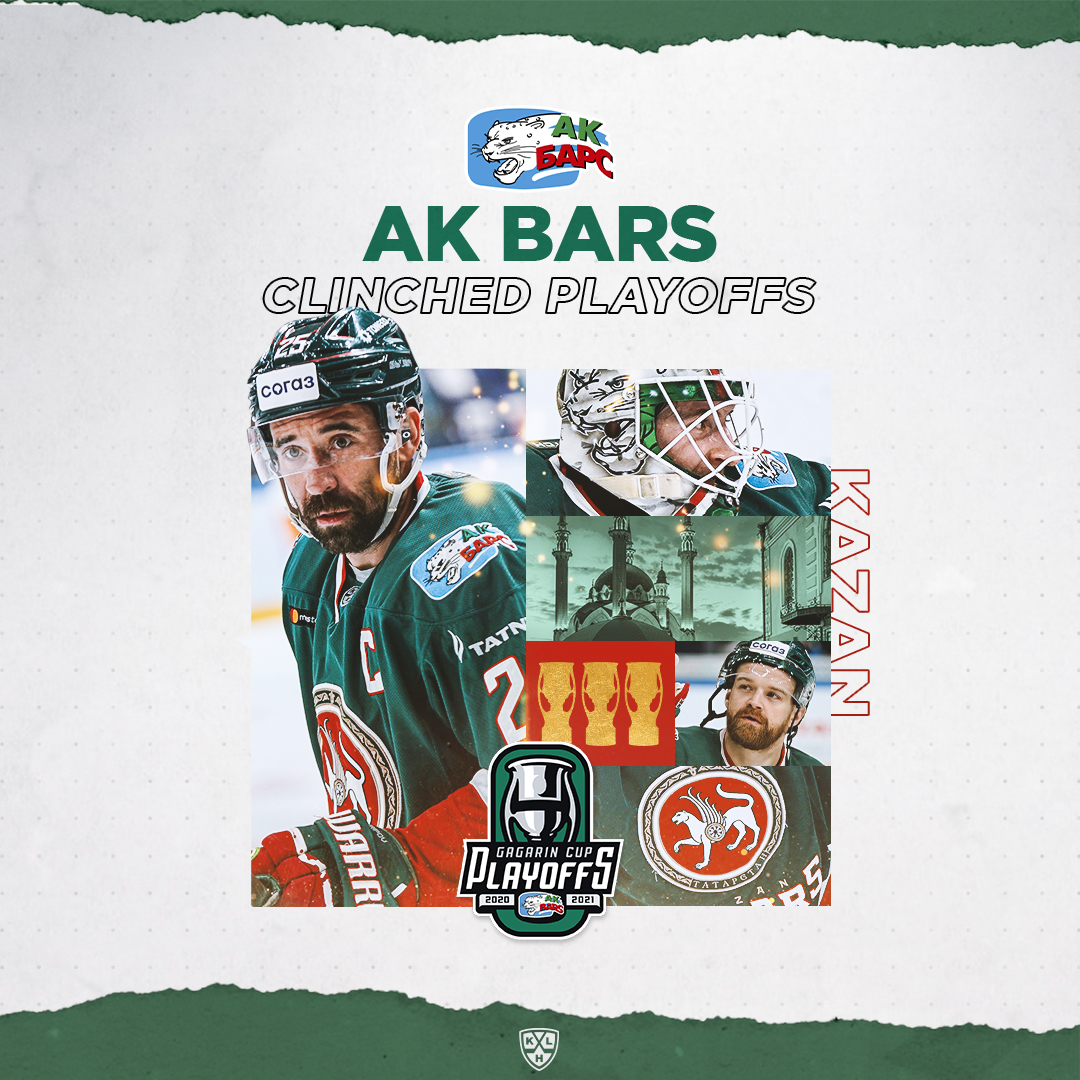 3-time #GagarinCup champion Ak Bars Kazan hopes to grab 4th.   Welcome to the playoffs, @hcakbars!