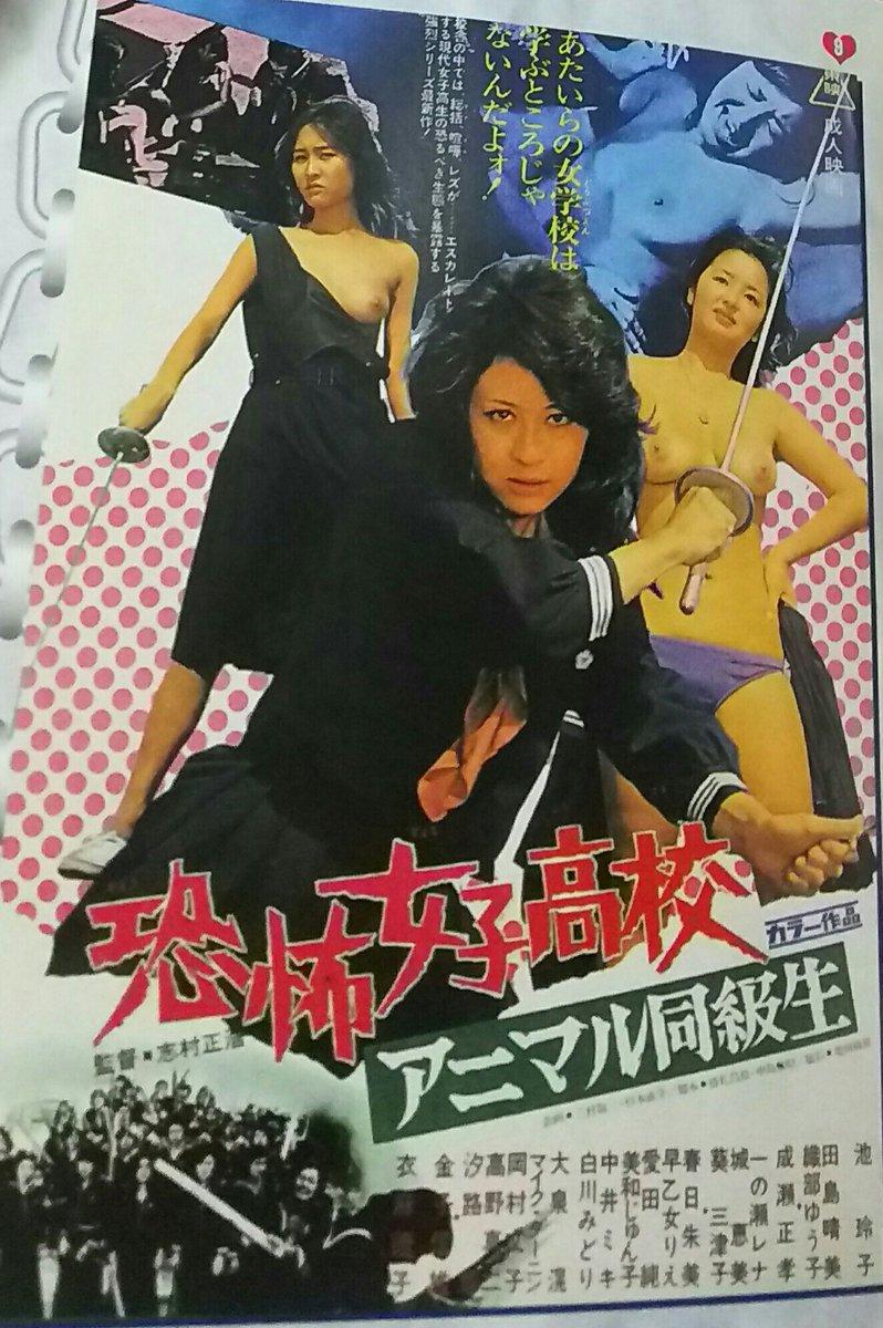 Replying to @scorpion_ookami: #タイトルの一部を牛丼にすると美味そうになる   牛丼女子高校  ぽっちゃりさんがいそう?
