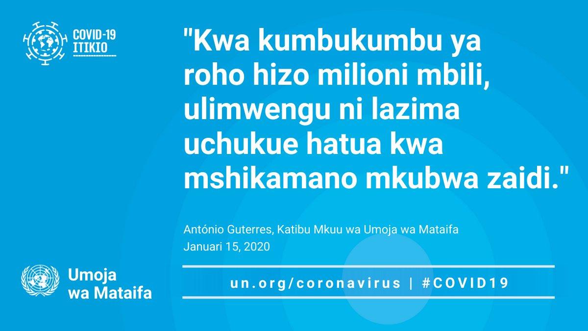 """""""Kwa kumbukumbu ya roho hizo milioni mbili, ulimwengu ni lazima uchukue hatua kwa mshikamano mkubwa zaidi.""""  -- Katibu Mkuu wa UN @antonioguterres dunia inapoenzi waliopoteza maisha kutokana na #COVID19."""
