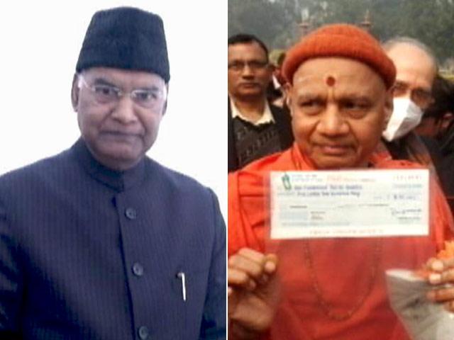 राम मंदिर: चंदा राशि जुटाने की मुहिम शुरू, राष्ट्रपति रामनाथ कोविंद ने दान में दिए 5 लाख 100 रुपए