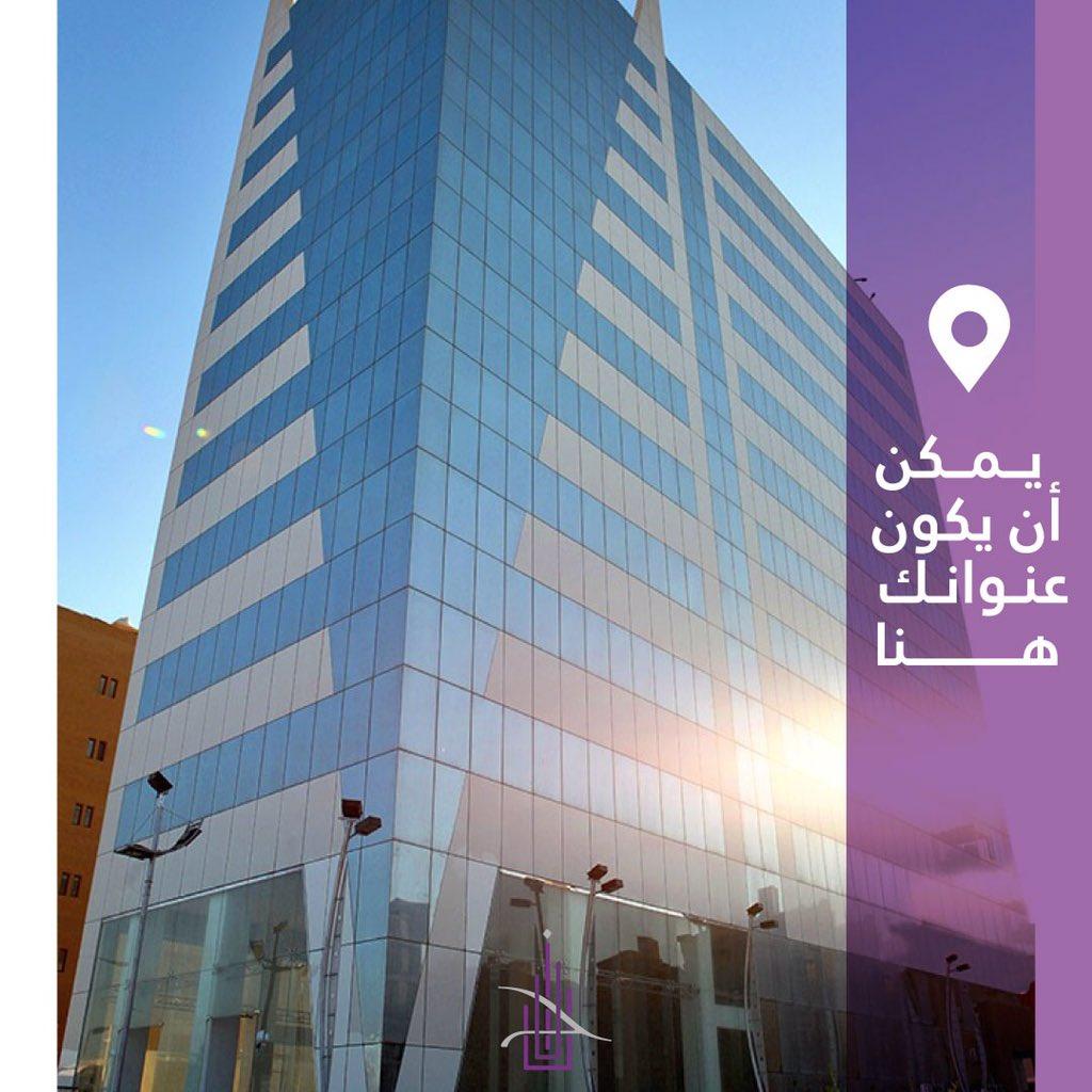 يمكن ان يكون عنوانك هنا ...  مكاتب جاهزة للإجار  . . . .  #اجار #الدمام #مكاتب #مكاتب_للايجار #مكتب #السعودية #الدمام #الخبر  #realestate #developer #house #home #interior #building #instagood #instalike #instadaily #saudiarabia #ksa #dammam  #السعودية #الدمام #الشرقيه #مشروع