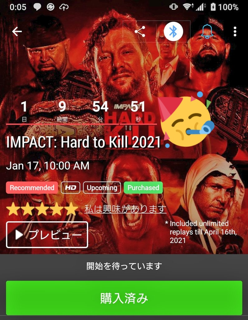 You bet! I'm ready for this!!!  🔥🙌🔥🙌🔥🙌🔥🙌🔥🙌  #ImpactWrestling #KennyOmega  #HardtoKill #HardtoKill2021 #AEW #WorldChampion 👑 #AAA #MegaCampeón 👑 #ImWithKenny #4444Life