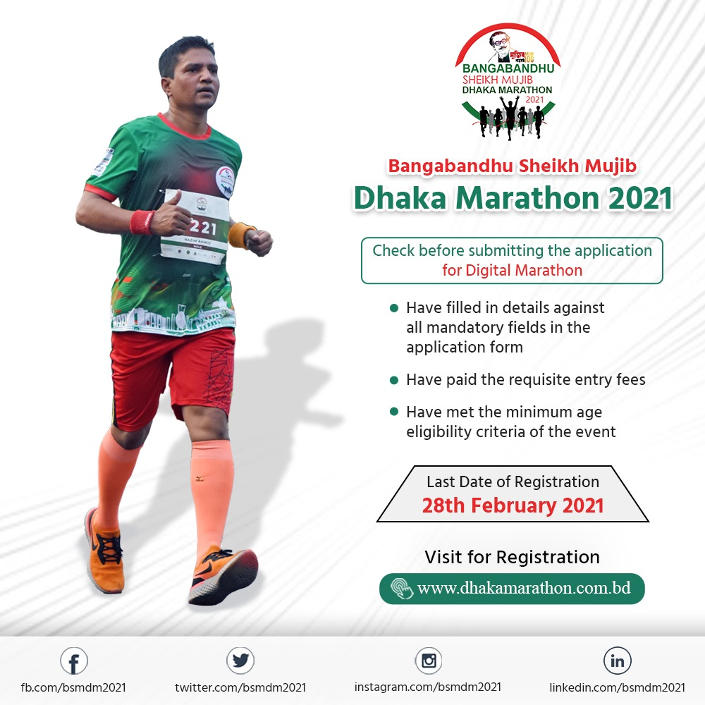 'Bangabandhu Sheikh Mujib Dhaka Marathon 2021' going to start from January 10, 2021.  Last Date of Registration: 28th February, 2021.  To learn more: https://t.co/DCnQ7NwFGR  #DhakaMarathon2021 https://t.co/WrngTf97tq