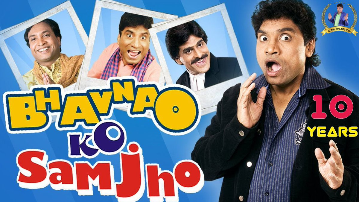 #10Years R Movie #BhavnaoKoSamjho 🤲🙏 | By #SunilPal Comedian >>   #JohnyLever #RajuSrivastav #KapilSharma #SaileshLodha #SudeshLehri #NavinPrabhakar @iamjohnylever @iRajuSrivastava @KapilSharmaK9 @shaileshlodha2 @SudeshLehri_ @navinprabhakar4
