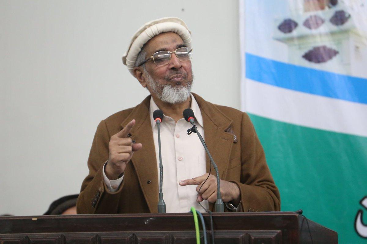 لاہور:نائب امیر جماعت اسلامی راشد نسیم منصورہ میں مرکزی تربیت گاہ کے شرکاء سے خطاب کر رہے ہیں https://t.co/ajbocmMOAn