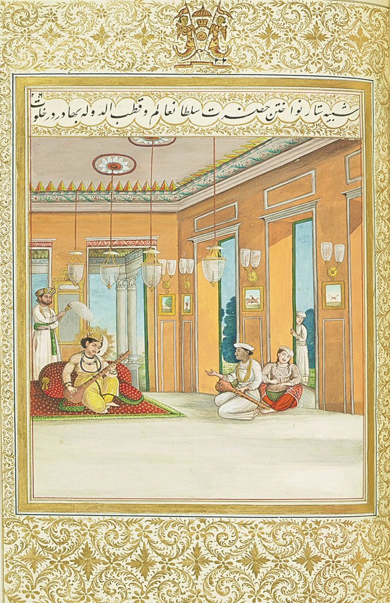 Folio from the Ishqnama, the autobiography of Nawab Wajid Ali Shah. Awadh, 1840s. Royal Collection Trust.