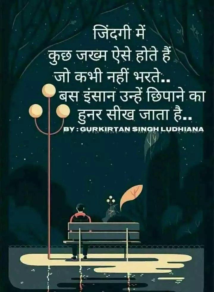 Good Evening all of you guy's @SonuSood #India #like4like #foryou #foryoupage #Folllow