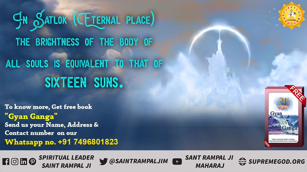 #अमरलोक_VS_मृत्युलोक #ThursdayThoughts In Satlok every swan soul has an imperishable body. Whereas everything comes under destruction in Prithvi Lok / Kaal Lok.  Eternal place Satlok For more information visit Satlok Ashram YouTube channel @SaintRampalJiM