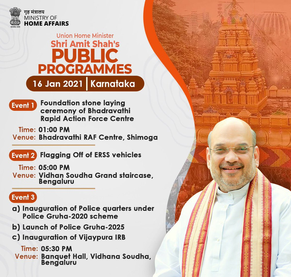 Replying to @HMOIndia: Schedule of public programs of Union Home Minister Shri @AmitShah in Karnataka tomorrow 16th Jan 2021.