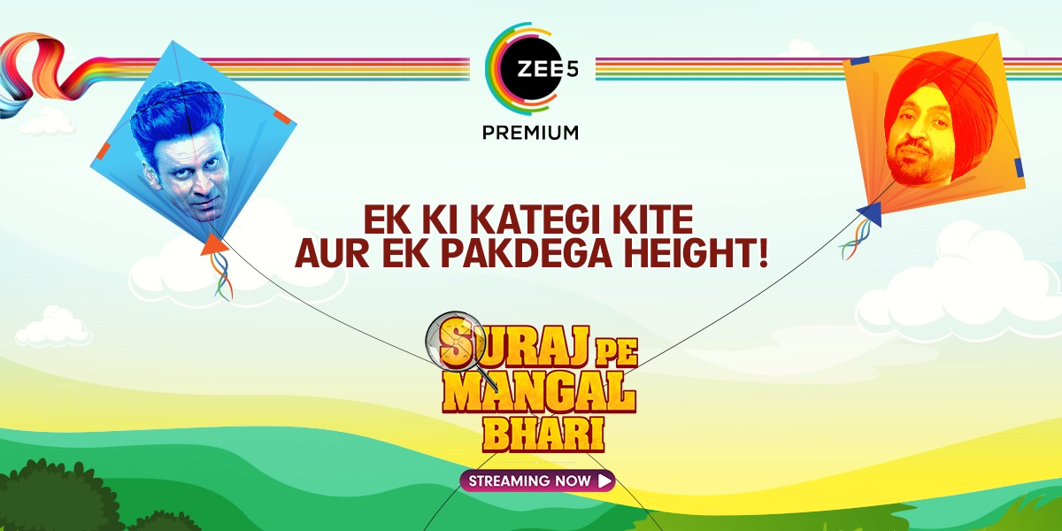 This festive season watch who cut whose kite and fly higher with laughter. #SurajPeMangalBhaari streaming now  #KnockoutComedy #SurajvsMangal