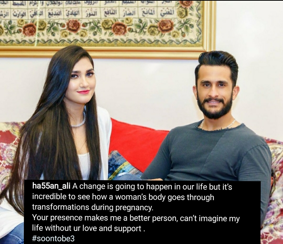 😍Best wishes for the Soon To Be Parents👨👩👦  #hassanali #pakistanicricketer #PAKvSA #soontobe3 #soontobeparents #cricket