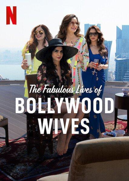 வாழாய் என் வாழ்வை வாழவே....   #FabulousLivesofBollywoodWives