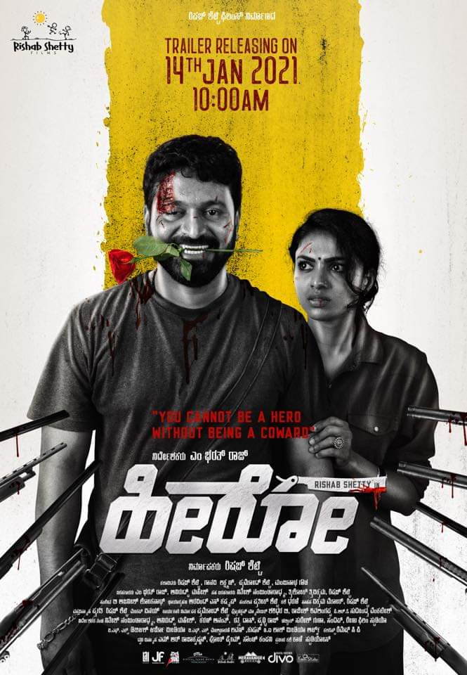 There are Bollywood Films  There are Kollywood Films There are Tollywood Films  There are Sandalwood Films                   AND  There are @shetty_rishab Films.  Watch the Trailer of #Hero_theFilm
