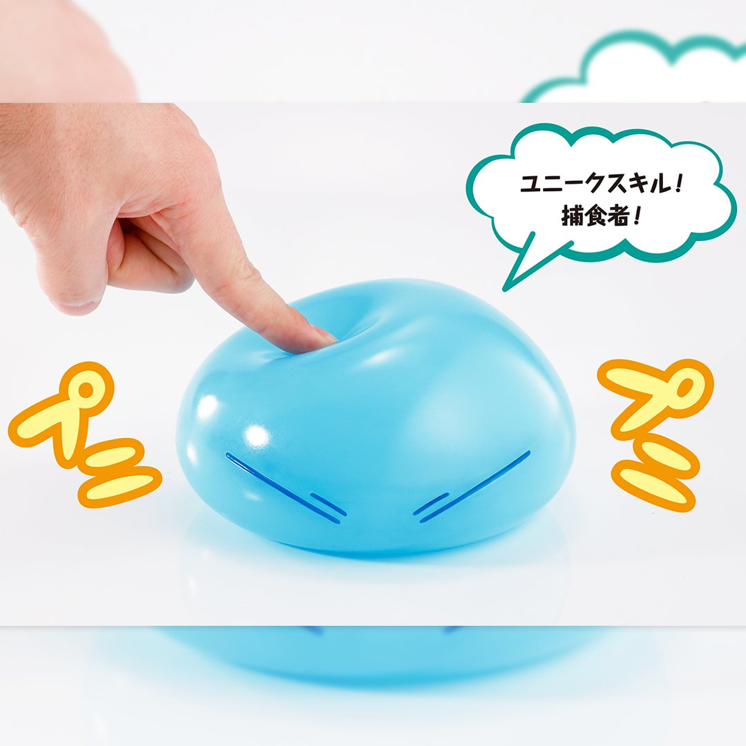 Get in touch with your inner slime! This squishy Rimuru proplica talks and says more than 100 lines. Pre-orders close 1/29 so don't miss it.  💙 BUY NOW: https://t.co/iXapvz6Res https://t.co/Xk83VK6RaH