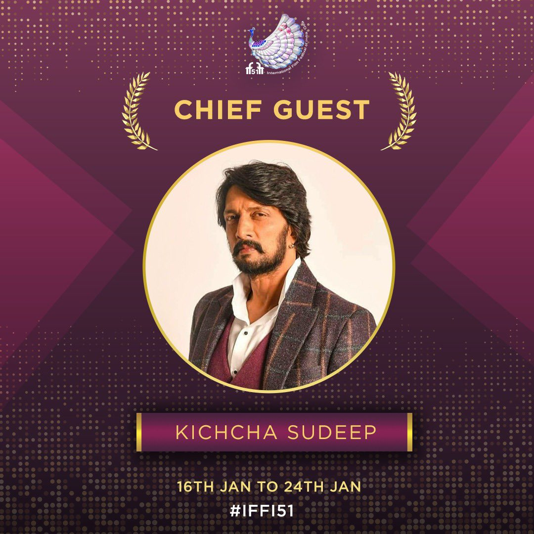 The 51st International Film Festival Of India Will Be Graced By The Auspicious Presence Of Mr. @KicchaSudeep, The Renowned Indian Film Actor, Director, Producer, Screenwriter, Television Presenter And Singer. #IFFI51 @IFFIGoa @satija_amit @Chatty111Prasad @PIB_India @MIB_India