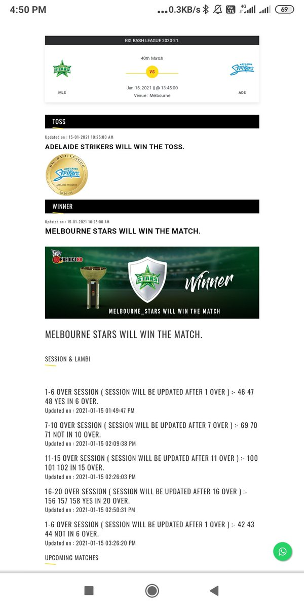 MATCH NO - 40 MELBOURNE STARS vs ADELAIDE STRIKERS  MLS - 179/2 (20)  ADS  - 68/10 (14.2) MELBOURNE STARS WON BY 111 RUNS. TOSS, MATCH WINNER & SESSION PREDICTION WAS ALL SUCCESSFULLY PASSED AS YOUR CAN SEE IN THE FINAL RESULTS. FOR MORE DETAILS CONTACT ON WHATSAPP. #predict88 https://t.co/uUxlcM0EAk