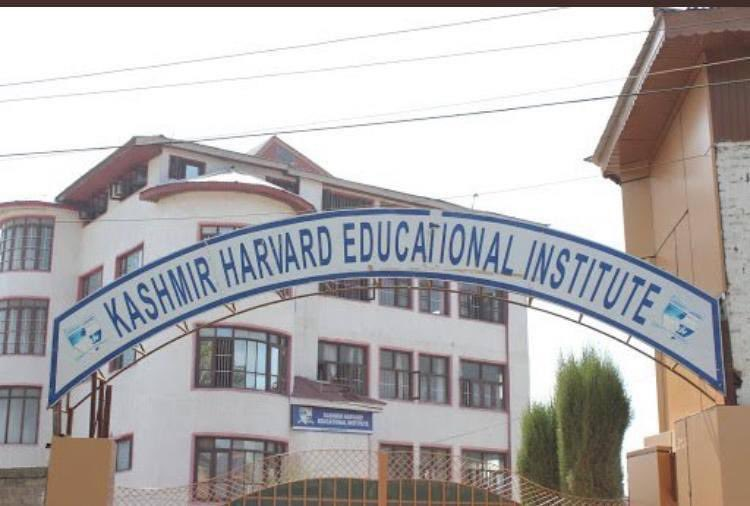 Replying to @rainarajesh: #Harvard is in #Kashmir also 🤣🤣