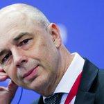 Image for the Tweet beginning: Силуанов прокомментировал решение S&P по