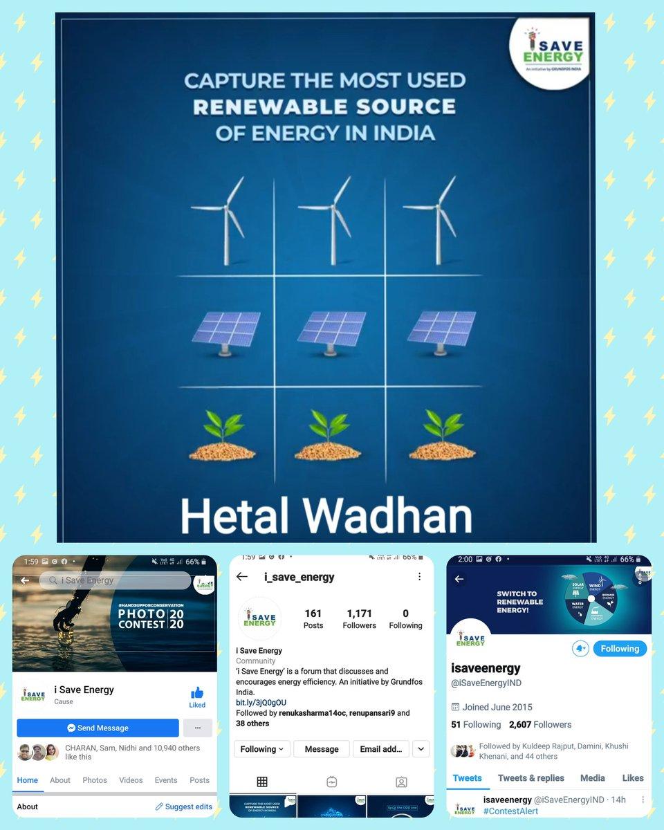 @iSaveEnergyIND Dear Team @iSaveEnergyIND  ➡️  Done Perfect Screenshot Dear Team  #ContestAlert #ISaveEnergy #SDG13 #energyefficient #energyefficiency #electrical #energysaving #energysavings #energyconservation  TAG @WadhanN @mehra_pammi @HridyaW @skalsi394 @VadhanNaveen @RajniThacker @JayPuri7