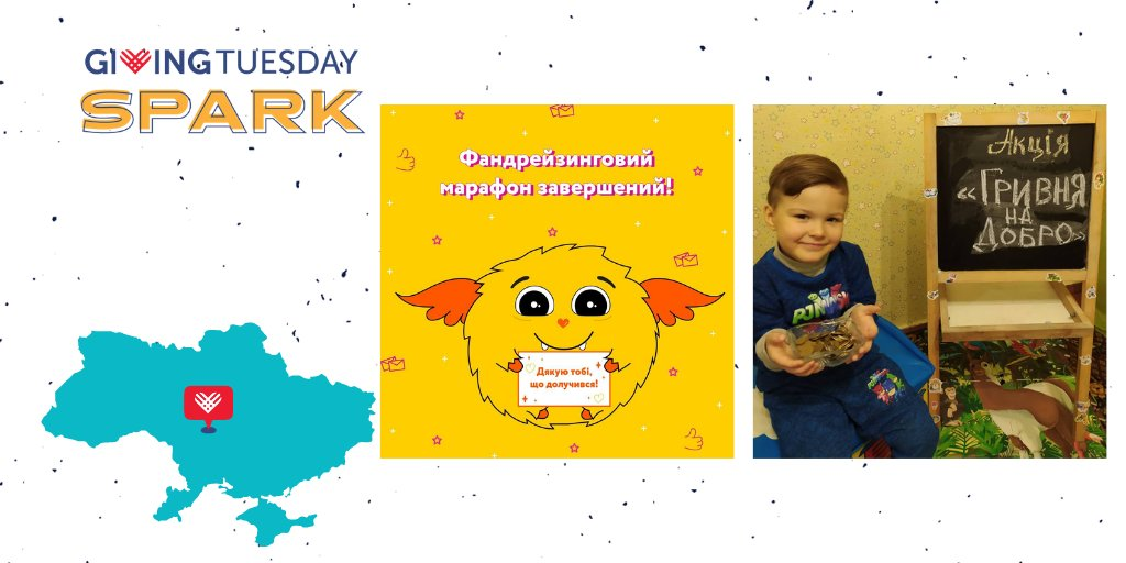 #GivingTuesdayUkraine (@GivingTuesdayUA) activated schools all over the country. A preschool in Ukraine collected spare change in their homes to raise 2,300 UAH for a playroom and dining room at the children's hospital.