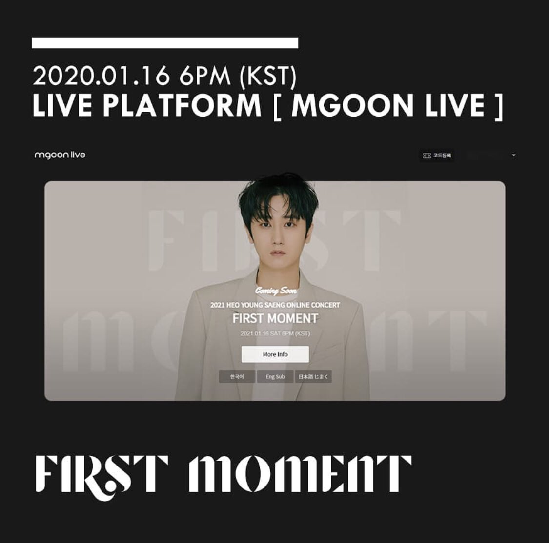🔔 [#TripleS] Twitter & Instagram Hashtags Party for @mystyle1103 First Moment Online Concert & @jdream_kyuzone Online Sign Event  🗓 2021.01.16  🕔 Starts 5PM KST   Hashtags:   # YSFirstMoment_OnlineConcert # KJ_OnlineSignEvent