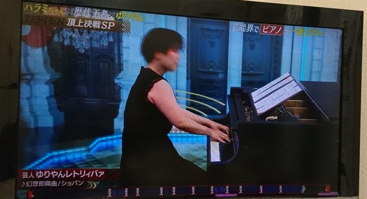 ピアノ ゆり やん