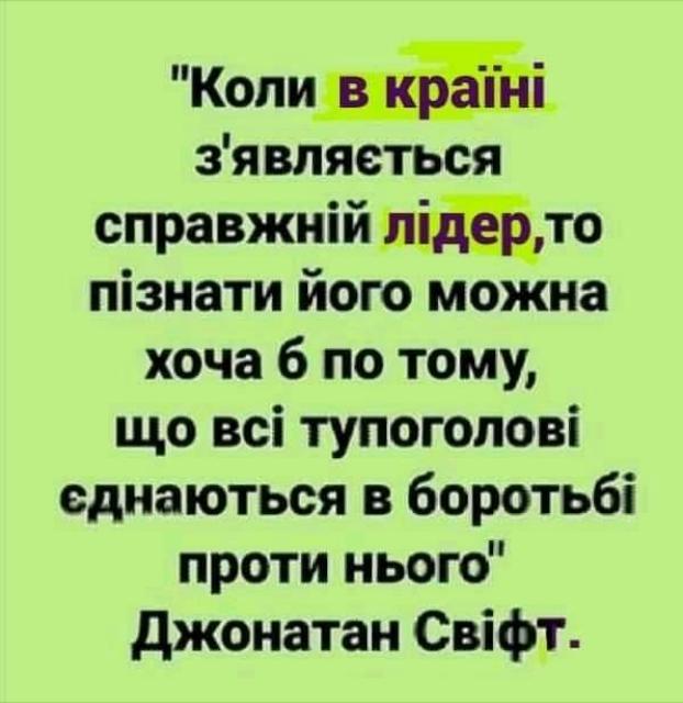 На міськраді Дніпра за 5 хвилин звільнили 655 чиновників і працівників мерії - Цензор.НЕТ 4560