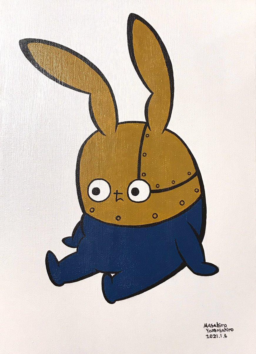 オンライン ストア ウサギ