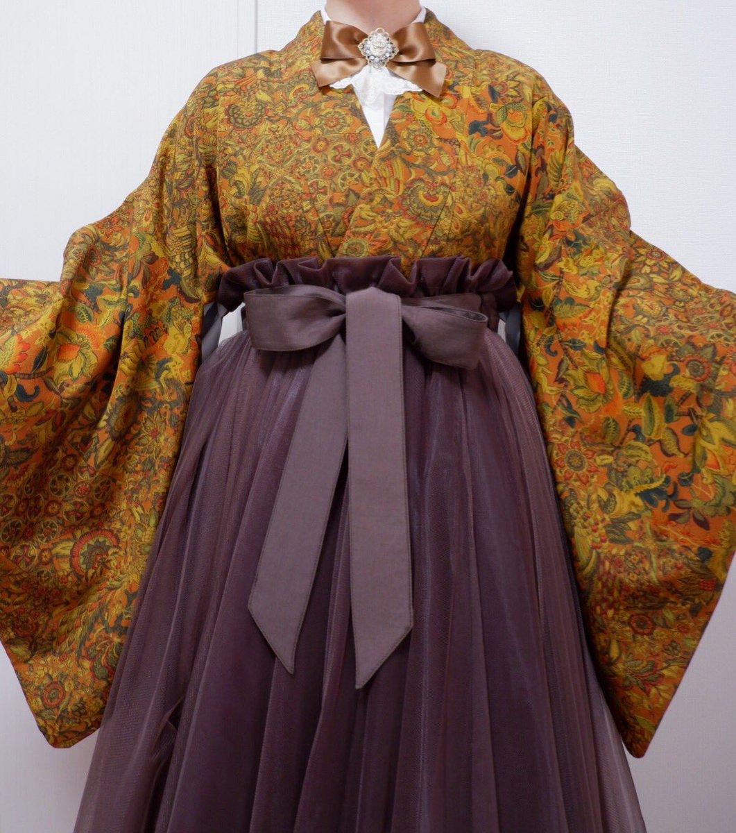 祖母の着物にブラウンのチュールスカートと小物を合わせてみた! ゴツめのヒールも着物の柄もスカートのフワフワ感も大好き…!