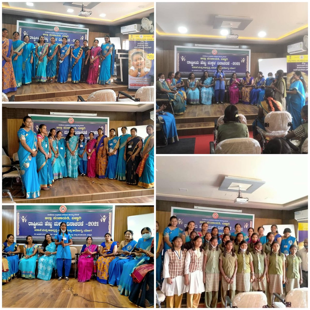"On the eve of #NationalGirlChildDay2021 its privileged and honour to share a dias with CEO ZP Nandini mam ballari., DTO Dr.indrani mam and Ballari  talukaTHO  Dr.mohankumari mam🙏🙏 ""A woman with a voice is, by definition, a strong woman."" Girls empowerment in all fields👍👍"