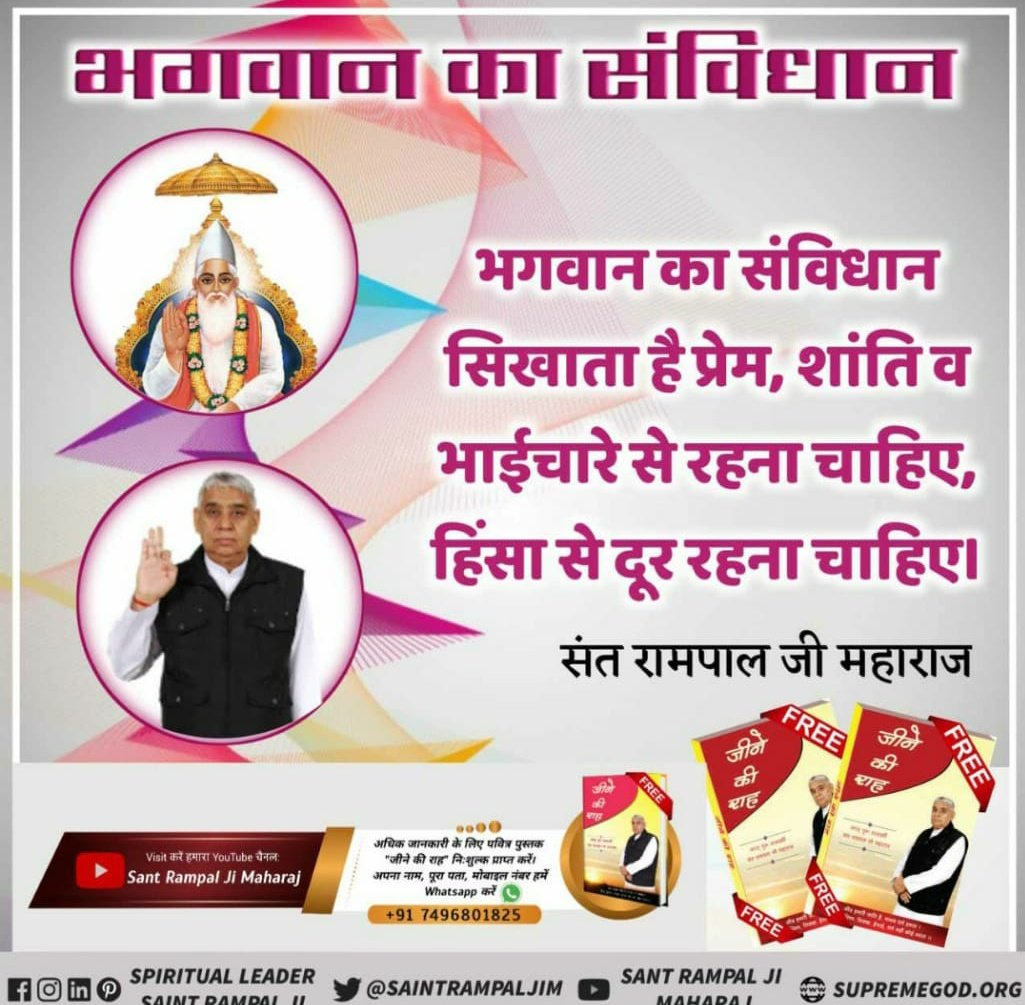 #MyFavouriteParty To know the significance of the upside down tree mentioned in Srimad Bhagavad Gita Chapter 15:1 Must visit  Satlok Ashram YouTube Channel Or watch Mh1 Shraddha Tv at 02:00 pm (IST). #thursdaymorning #GodMorningThursday