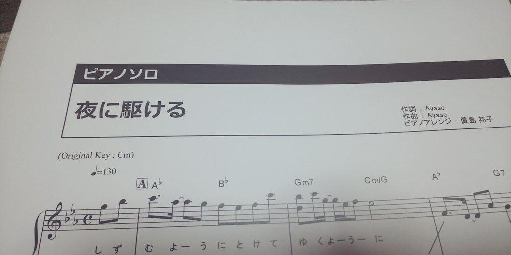 楽譜 プリント 「ぷりんと楽譜」、定額で楽譜見放題サービス開始