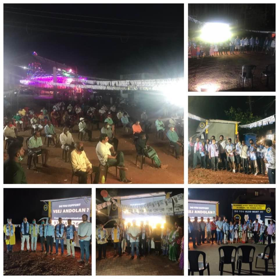 #VeezAndolan corner meetings are happening all over Goa, and Goans are joining AAP in large numbers. After seeing the response, I can confidently state this: Both BJP and Congress will be forced to announce free electricity & water in their manifesto for Goa 2022 elections.