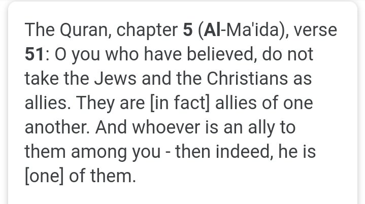 There is no doubt that every word of the Qur'an is true.  #F35 #UAE #Saudi #Israel