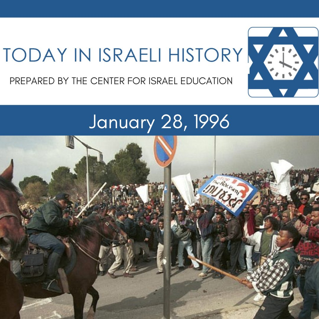 On this day in 1996, About 10,000 Ethiopian Jews demonstrate in Jerusalem against the government's decision to dispose of blood donated by Ethiopian Israelis. The demonstration outside the office ...   #IsraelEducation #Israel #IsraelHistory #IsraelEdDotOrg