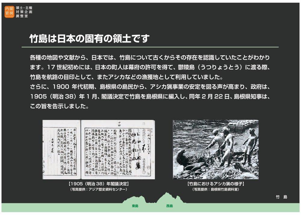 """法華侍🇯🇵明智光秀 on Twitter: """"明治38(1905)年 #1月28日 、日本が ..."""